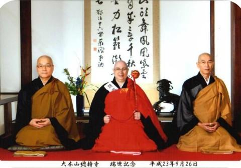 11-09-26zuise-sojiji-onodaroshikono-san_640x429
